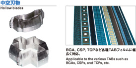 Hollow blades - Applicable to the various TABs such as BGAs, CSPs, and TCPs, etc.